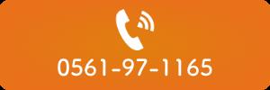 0561971165
